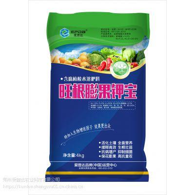 黄瓜箱装肥高钾高钙黄瓜增产看得见