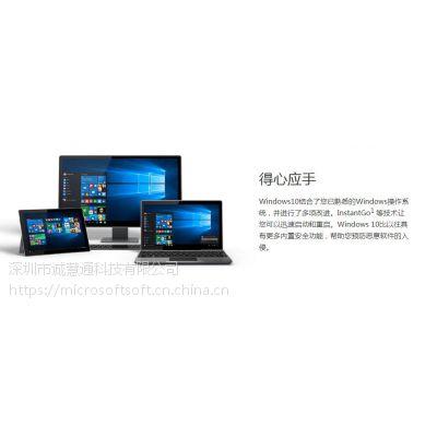 windows10 企业,中文专用正版