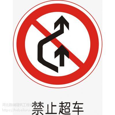 路瑞交通 圆形标志牌, 承德3M标志牌哪里便宜