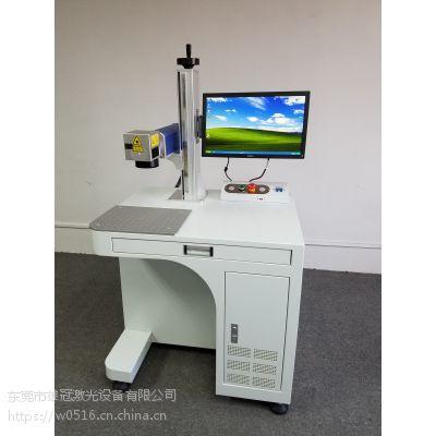 东莞茶山激光打标机 CO2漆包线剥皮机 光纤激光打标机设备厂家
