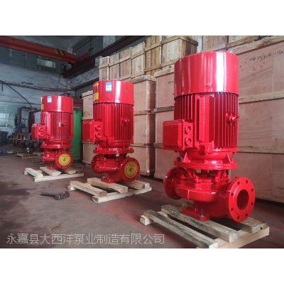 大西洋泵业生产供应上海浦浪牌立式消防泵 卧式消防泵组