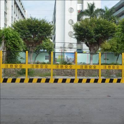 工地基坑护栏网@栖霞市施工防护网@工地防护栏杆基坑厂家