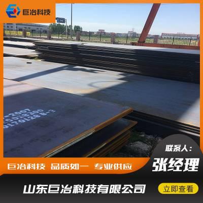 泰安满庄批发中板 Q235B普板 中板 规格全 优质中板 可配送到厂