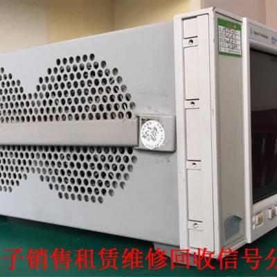 武汉MXA信号分析仪哪家质量好 MXA信号分析仪
