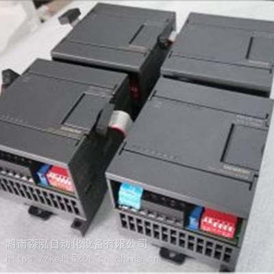 厂家供应备件西门子PLC6ES7216-2BD23-0XB8模块
