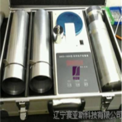 谷物电子容重器/谷物容重器GHCS-1000