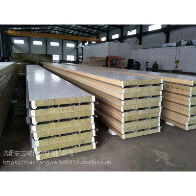 大连彩钢聚氨酯保温板冷库板960-1000型新型岩棉夹心板