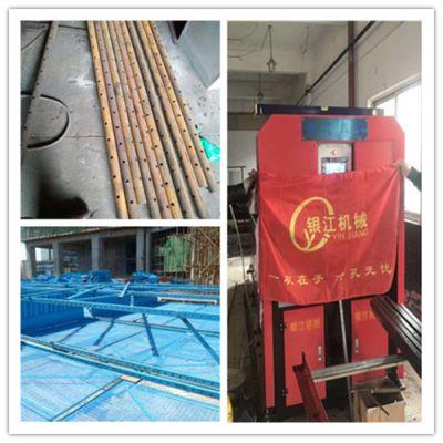 佛山银江机械供应优质爬架全自动数控液压冲床|伺服送料|系统终生免费升级|安全可靠