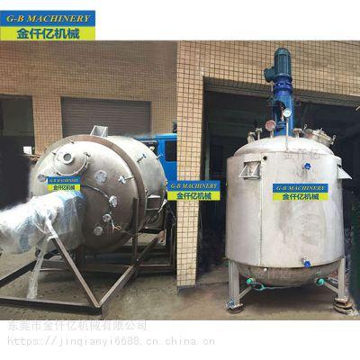 电加热反应釜价格 100L电加热反应釜 300L 500L电加热反应釜厂家哪家好