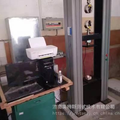钢筋万能材料试验机济南厂家