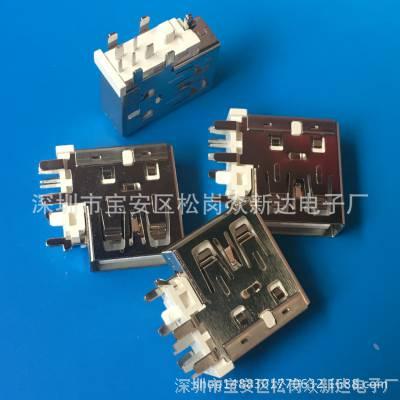 侧插USB大电流VIVO 华为快充5A母座90度5P闪充DIP侧立式高导铜