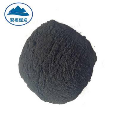 批发铸造煤粉厂家-批发铸造煤粉-新泰聚福煤炭