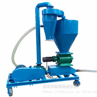 软管式高扬程气力输送机化工原料输送散装粮食农作物气力输送机ljxy
