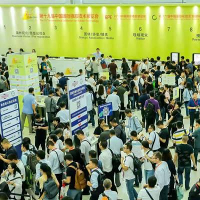 第二十中国国际橡胶技术展览会I中国国际橡胶技术展