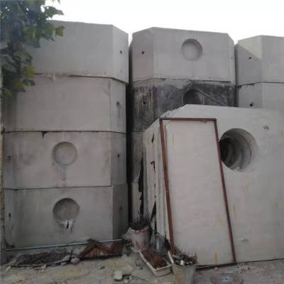 盐城50方钢筋混凝土化粪池厂家直销
