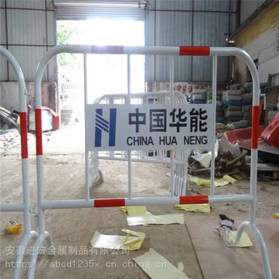 合肥厂家供应基坑护栏网 临边防护栏 工地施工护栏围挡 施工电梯井防护门