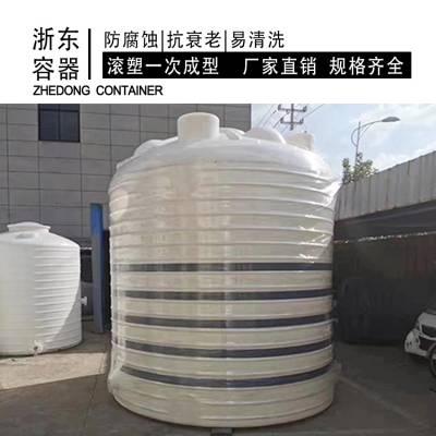 5吨盐酸桶