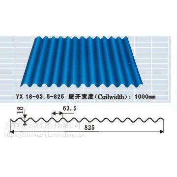 通化YX18-63.5-825镀锌彩钢瓦一手货源