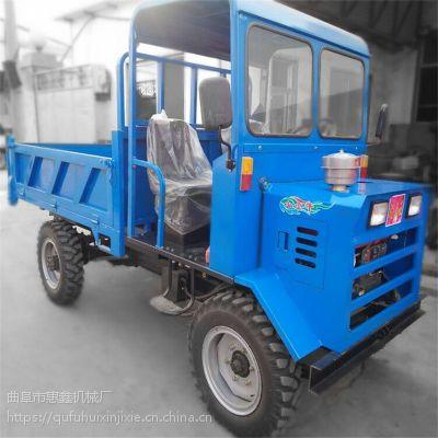 加重加厚工程四不像/行走式柴油自卸四轮拖拉机/厂家直供柴油四驱四不像