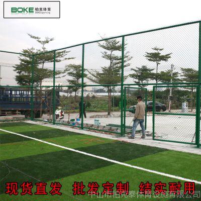 珠海球场浸塑围网厂家 学校篮球场围网安装护栏网 柏克体育场球场围网高度