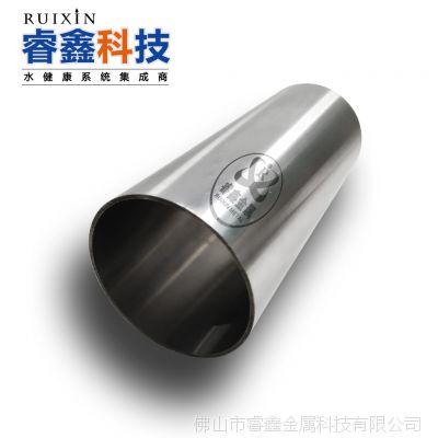 316l不锈钢食品级水管 双卡压薄壁不锈钢水管DN15*0.8MM 一二系列现货库存
