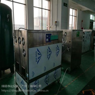 缔诺净化有机废气处理臭氧设备 废气处理臭氧消毒机