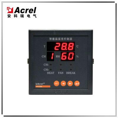 安科瑞可编程 智能型温湿度控制器 WHD96-22/C