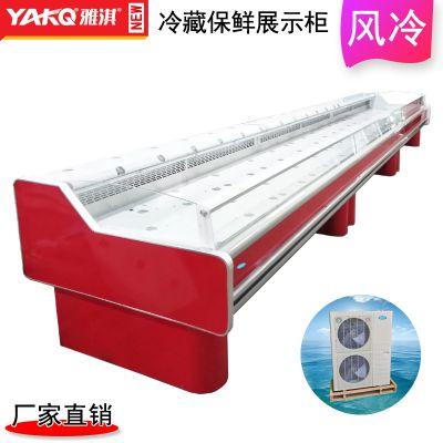 YAKQ/雅淇超市肉柜 风冷冷藏展示柜 5米猪肉冰柜