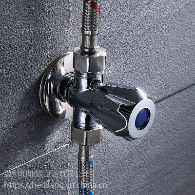 和地卫生间家用三角阀黃铜马桶热水器角阀4分接口止水阀jh-0002