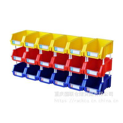 工厂塑料零件盒_重庆固联塑料零件盒生产基地