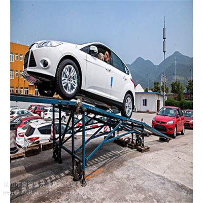佛山到重庆市九龙坡区物流专线物流公司价格合理