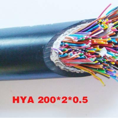 厂家直销通讯电缆HYA 100*2*0.4 欢迎咨询