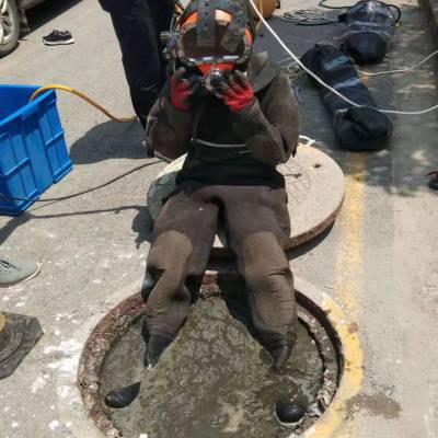 南京浦口区管道清淤 清理污水井涵洞河道用什么办法