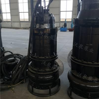 搅拌式吸砂抽沙泵船用 潜水耐磨抽沙泵 河底清淤泥浆泵搅拌式