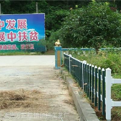 品牌,上饶市pvc草坪栅栏生产厂家