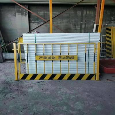中铁城建基坑围栏标准@城建防护安全栏杆@带挡板基坑支护网