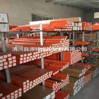 高锰钢耐磨焊丝 YD114Q