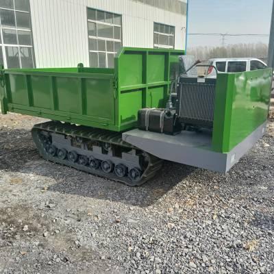 小型工程履带翻斗车 液压自卸履带车 定做3吨履带运输车