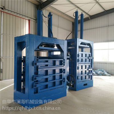 废品压缩液压打包机 厂家直销 服装边角料压缩打捆机 质优价廉