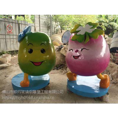 银辉厂家定制玻璃钢土豆卡通人物雕塑摆件户外吉祥物