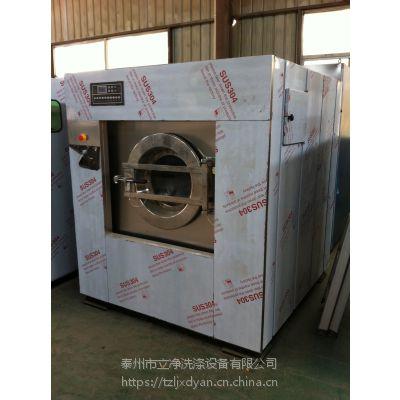 榆林煤矿工作服洗衣机\100公斤工作服洗衣机立净厂家直销