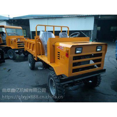 山区石料厂专用车 专业定制液压自卸四轮车 柴油动力强劲的四不像