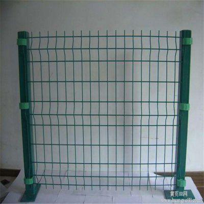 厂区隔离围栏网 美格网护栏网 球场勾花浸塑防护网