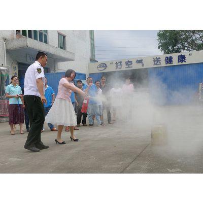 空調末端通風凈化設備廠家開展消防知識普及專題講座
