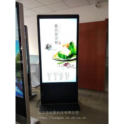 55寸立式苹果款广告机 圆角落地广告刷屏机