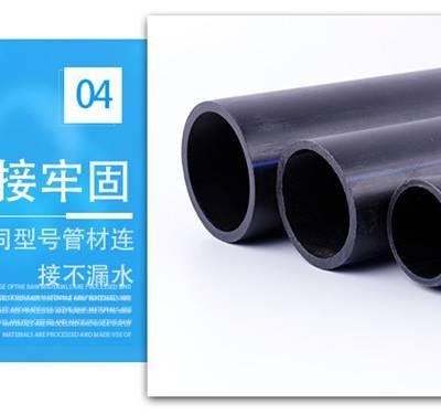 耐用PE塑料管材有哪些-耐用PE塑料管材-海邦塑料制品