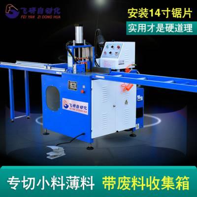 张家口市卖高效率的铝切割机 小型半自动铜材切割机厂家