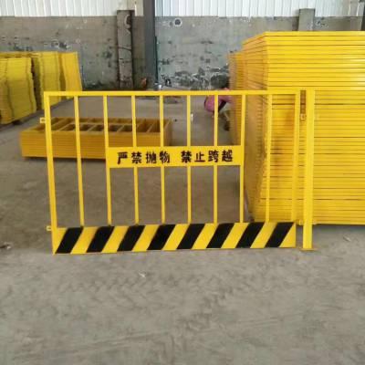 新密 临边栏杆 临边基坑围栏 基坑防护网 基坑栏杆 新力金属 可重复利用