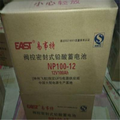 EAST易事特yaboyuleGM200-2含税运报价