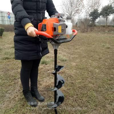 小型汽油挖坑机 华晨园林植树打洞机 HC-WKJ栽树种树打眼机